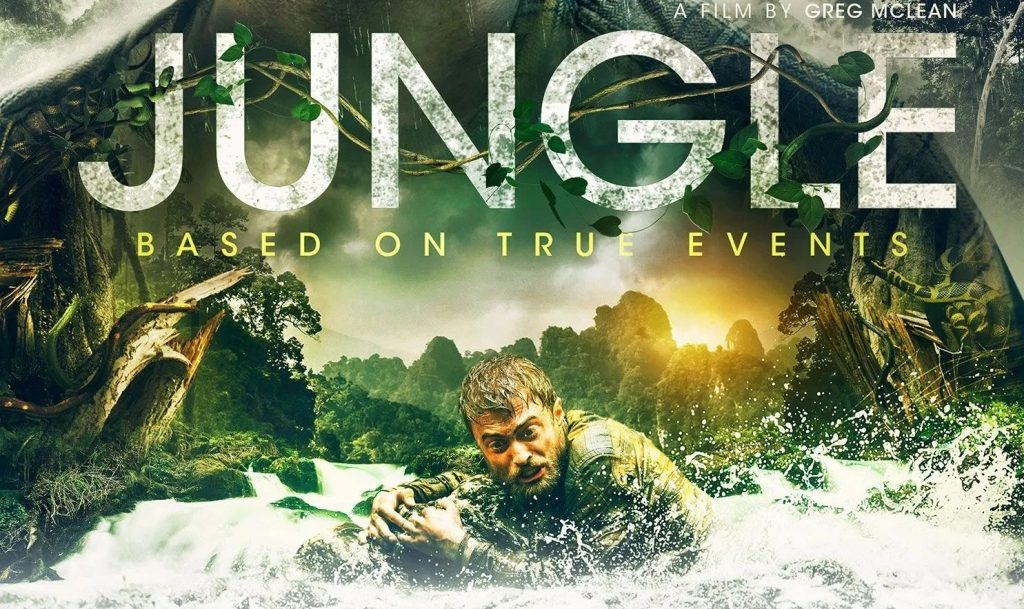 Jungle Daniel Radcliffe
