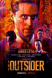 Top 7 Jared Leto Movies