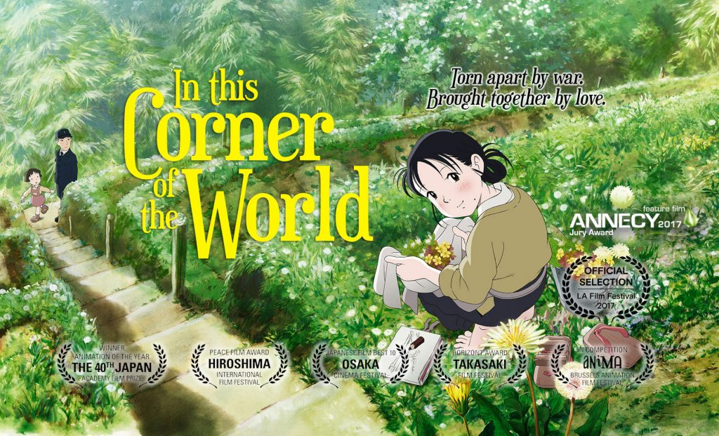 Review IN THIS CORNER OF THE WORLD