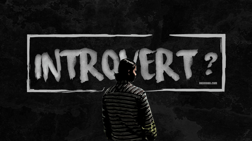 Mengenal Introvert dan Dunia di Dalam Kepalanya